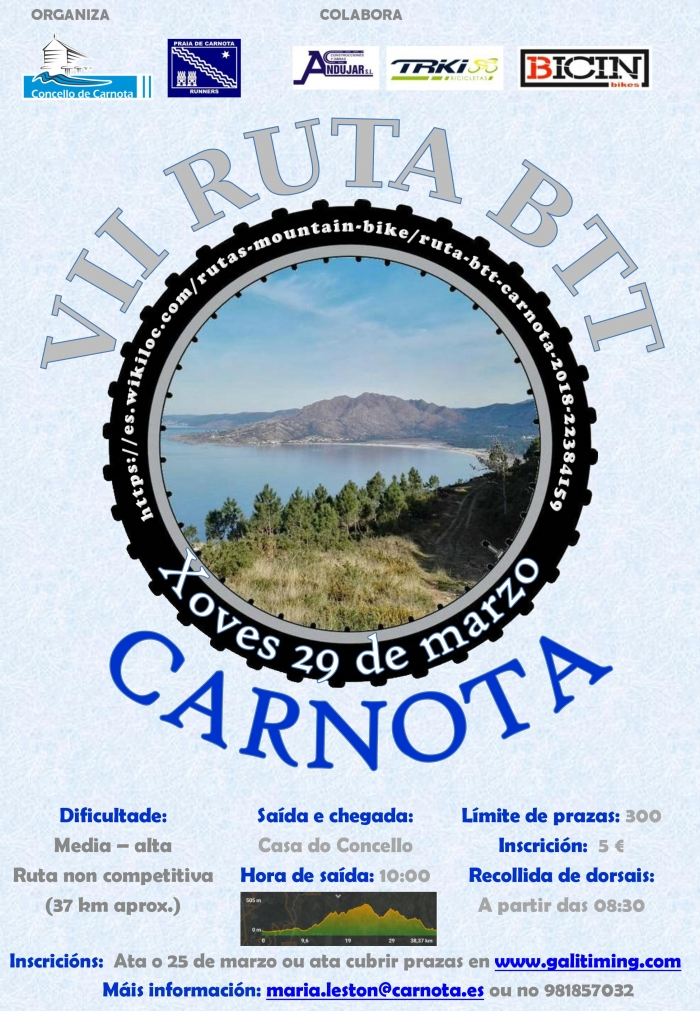 The City Council of Carnota presents VII BTT Route