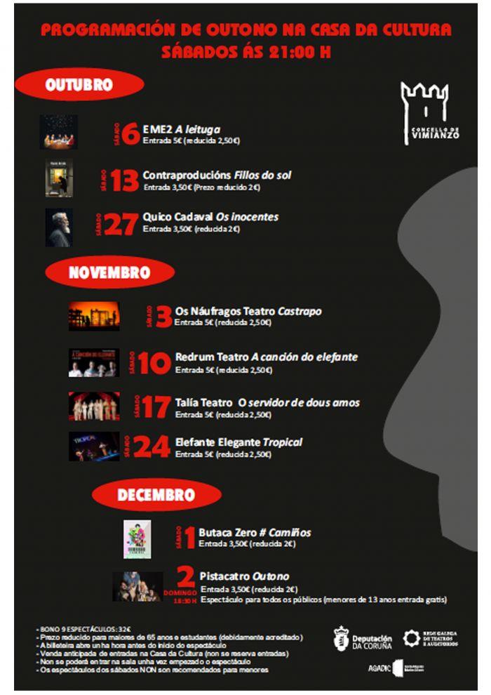 O Concello de Vimianzo presenta a programación do Auditorio da Casa da Cultura para os meses de outono