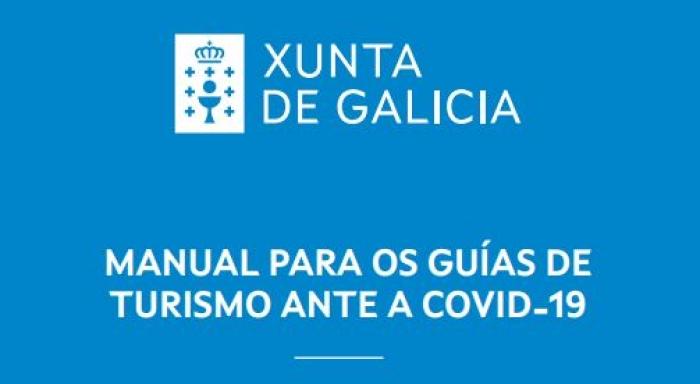 Xunta de Galicia: Guías de turismo