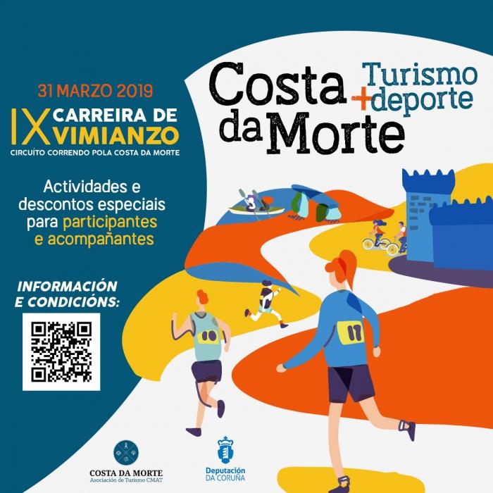 """A CMAT presenta un paquete de actividades complementarias e promocións especiais para os participantes na """"Carreira de Vimianzo""""."""